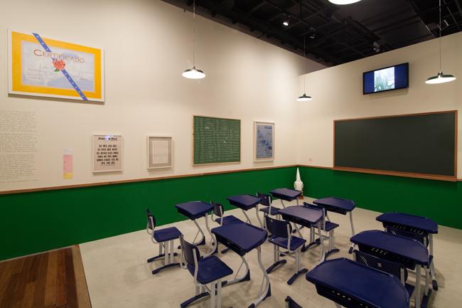 flavio cerqueira, MAR, Museu de Arte do Rio, escultura, casa triângulo